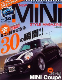 Jul. 2011 - MINI STYLE MAGAZINE Cover