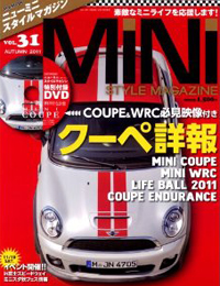 Oct. 2011 - MINI STYLE MAGAZINE Cover