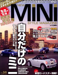 Jan. 2012 - MINI STYLE MAGAZINE Cover