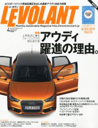 Apr. 2012 - LE VOLANT Cover